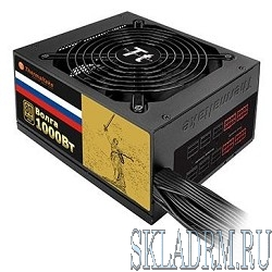 Thermaltake 1000W Russian Gold Volga [W0429RE]