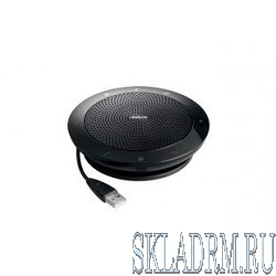 Jabra 7510-409 Спикерфон Jabra SPEAK 510+ UC (7510-409)