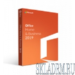 T5D-03242 Microsoft Office Home and Business 2019 Russian Russia Only Medialess