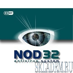 NOD32-NBE-RN-1-6 Антивирус ESET NOD32 Business Edition Renewal for 6 user