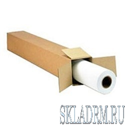 XEROX 450L90540 Photo Paper Super Glossy 190 0.610x30 м