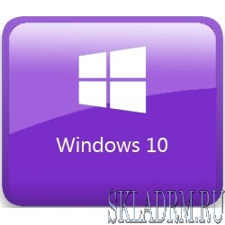 Microsoft Windows 10 [KW9-00132] Home Russian 64-bit {1pk DSP OEI DVD}